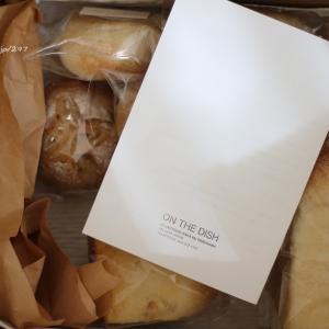 ON THE DISHさんのパンを通販