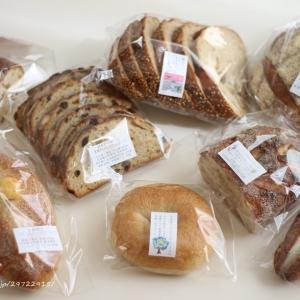 コウボパン小さじいちさんのパンが届く