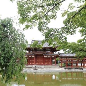 京都、宇治へ!
