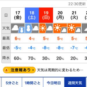 【延期】煙突オフ2020