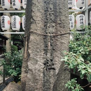 サムハラ神社にて