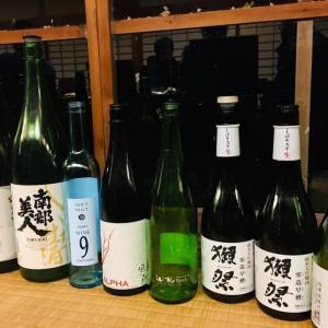 ある日女将になりました〜ストーリーと日本酒〜