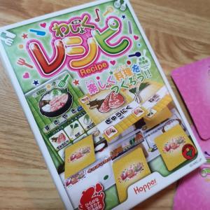 大好き!レシピカード(*^^*)