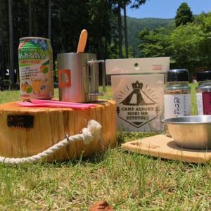 森のひととき 商品紹介!!