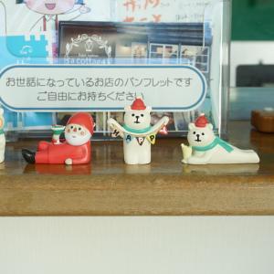 12.4  鍼灸院もクリスマス仕様
