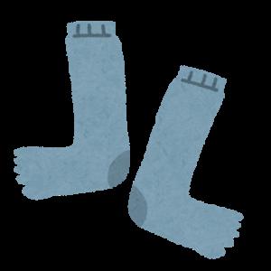 4.3  『短い靴下は夏に履くものですよ!』