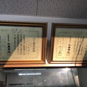 2.19  2月末は鍼灸師の国家試験