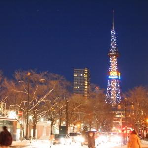 札幌の思い出