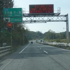旧長尾橋(廃)
