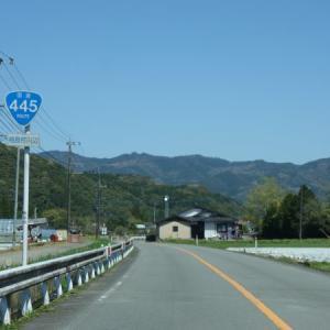 川辺川第二発電所の石橋