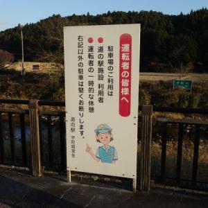 三本松村道路元標