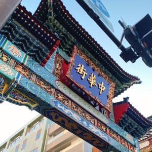 中華街でフカヒレ食べてきました!