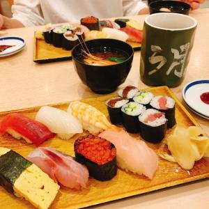 目白ランチおススメのお寿司