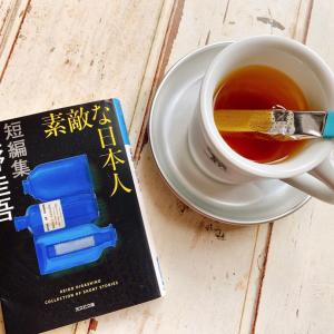 新紅茶革命!