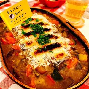 遅い時間に食べても怖くない!お豆腐とオートミールONベジタブル焼きカレー