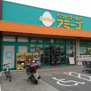 イベント情報!!~アミーゴいわき店~