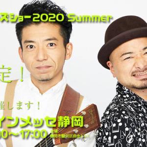 重要!!ジャパンレプタイルズショー2020出店辞退について