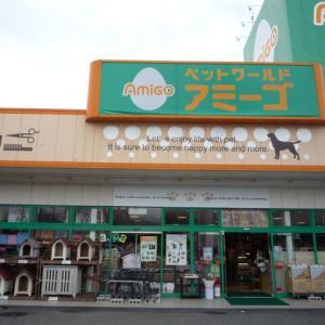 イベント情報!!~アミーゴ丸亀店~