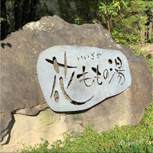 【長町南】仙台からも近い!福島のいいところ