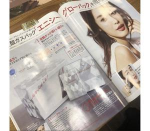 炭酸パックがとんでもなく雑誌掲載されています!