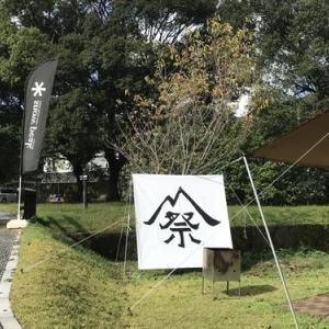 「雪峰祭2019秋」in土佐清水(前編)