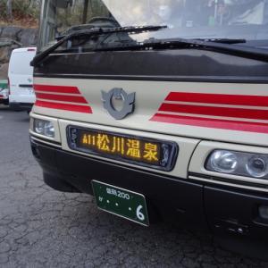 路線バスに2時間揺られて松川温泉へ