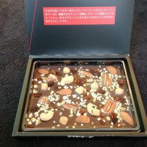 リッチチョコレートパレット