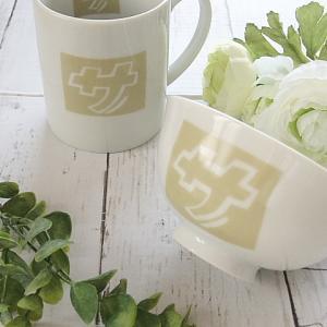 【ポーセラーツ季節のレッスン】ご主人さまへ♡好きなロゴで作る日常使いの食器