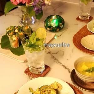 朴の葉の食卓