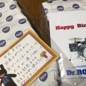 ひでおの誕生日のお祝いありがとうございます