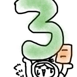◆べじこフェアまであと3日!