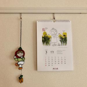 ◆二十四節気カレンダー&野菜アート作品集 販売スタート!