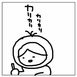 """""""◆集中すると脱ぎたくなる!?【4コママンガ】"""""""