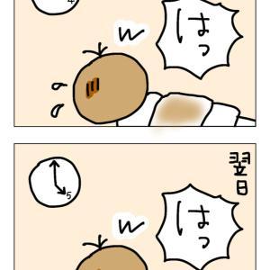 ◆今日こそは…!【4コママンガ】