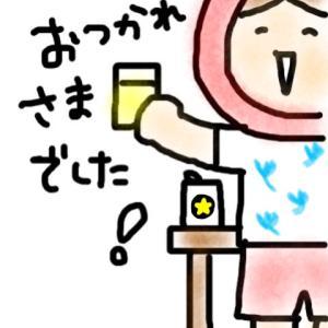 ◆8月だよ〜!!【1コママンガ】