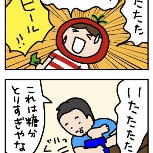 ◆足ツボあるある?【4コママンガ】