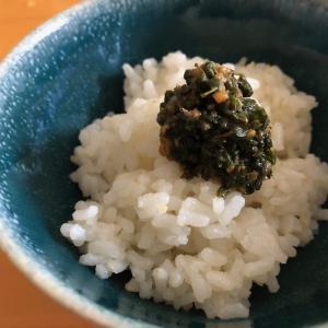 ◆プチプチしその実!3種類の味で【覚え書きレシピ】