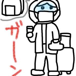 ◆やっちまったなあ!!【2コママンガ】