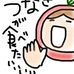 ◆土用の丑の日のミラクルナイト2【1コママンガ】