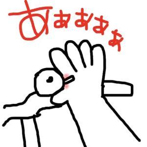 ◆バリバリはりきり中!?【2コママンガ】