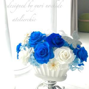 ・ ご結婚記念日のお祝いのお花 プリザーブドフラワー
