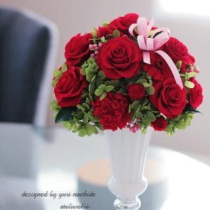 ・ 赤いバラのアレンジのご注文 プリザーブドフラワー