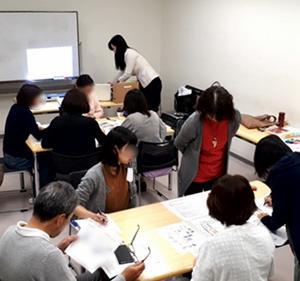 9/13大井町 企業内整理収納マネージャー講座
