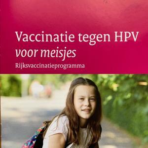 オランダでHPV(子宮頸がん)予防接種!無料です-未来のある若い女性の方々へ