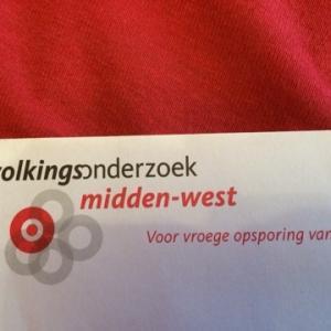 オランダで乳がん健診!【無料です】