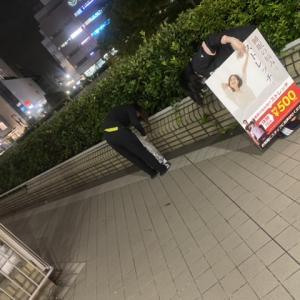 新百合ヶ丘駅周辺