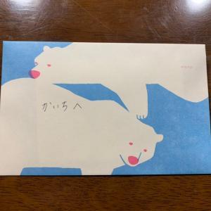 手紙を書きました。