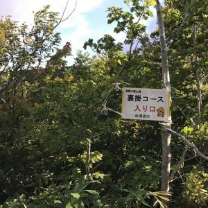 栗駒山 2019年9月 Ⅰ (宮城県 栗原市)