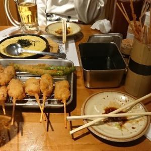 串カツの食べ放題で超満腹