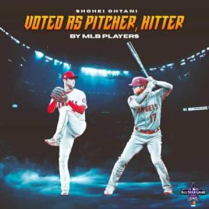 大谷選手、MLB オールスターゲーム出場 おめでとう!